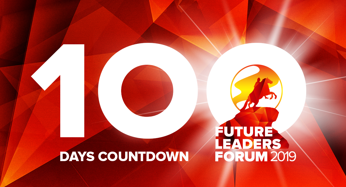 Future Leaders Forum: 100 days before the start – flf-russia